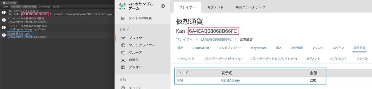 f:id:kan_kikuchi:20200212151946j:plain