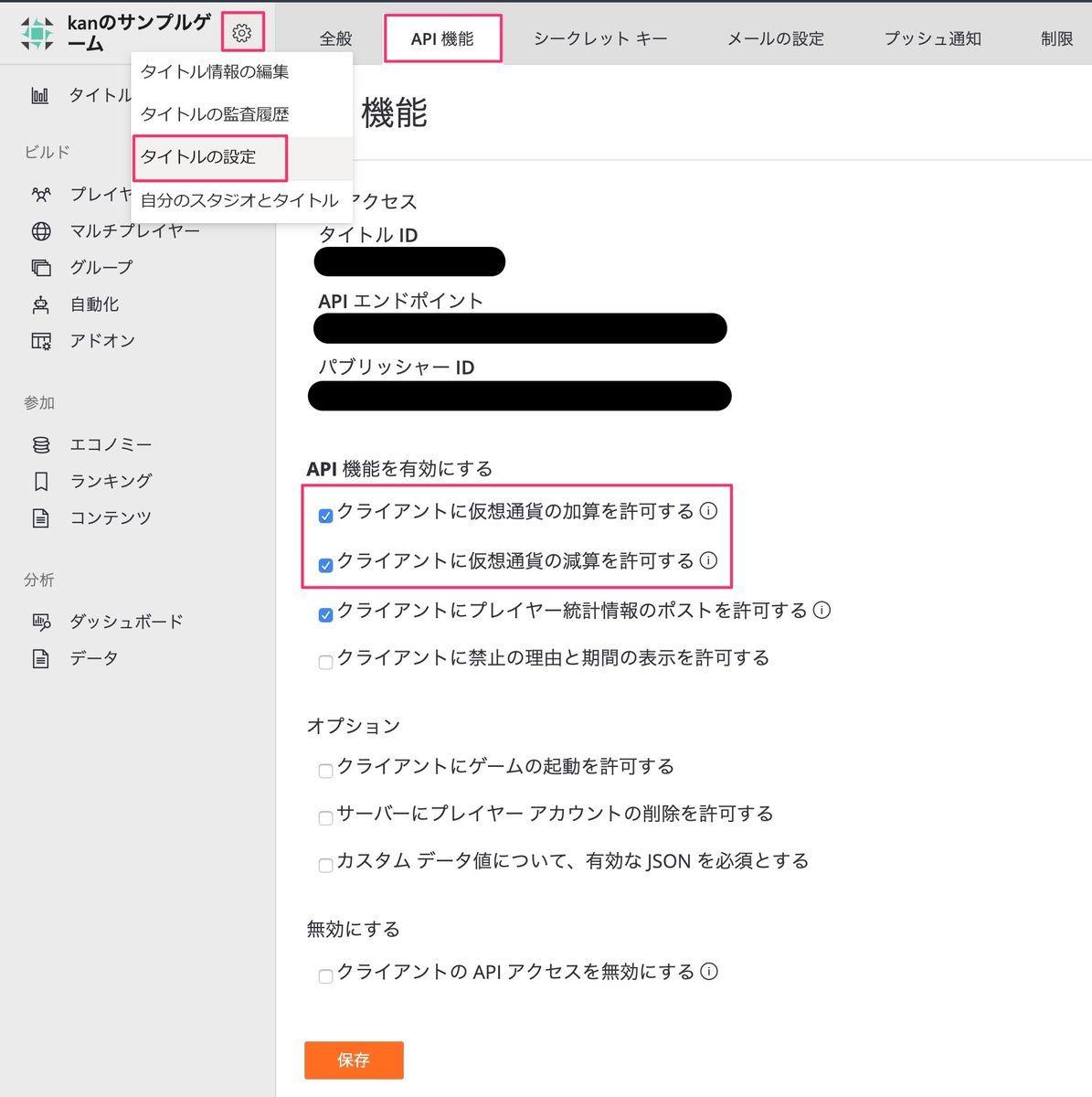 f:id:kan_kikuchi:20200215085753j:plain