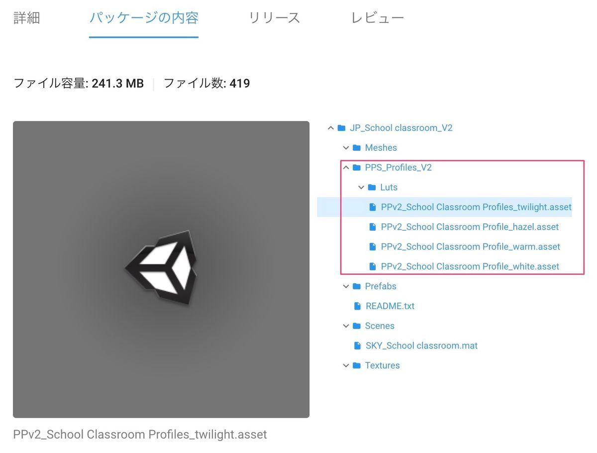 f:id:kan_kikuchi:20200320064555j:plain
