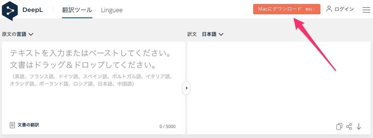 f:id:kan_kikuchi:20200324052645j:plain