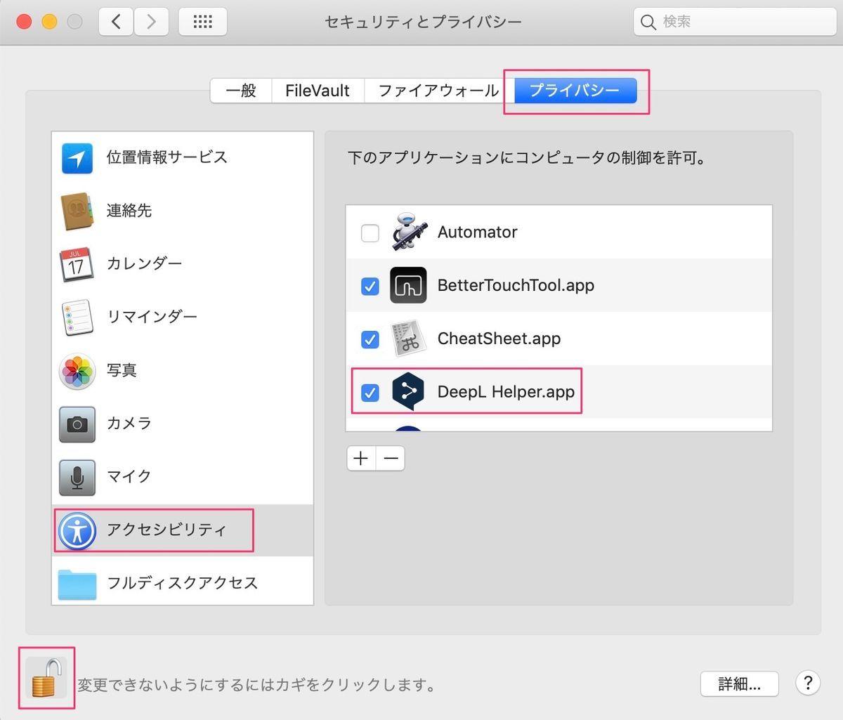 f:id:kan_kikuchi:20200324053351j:plain