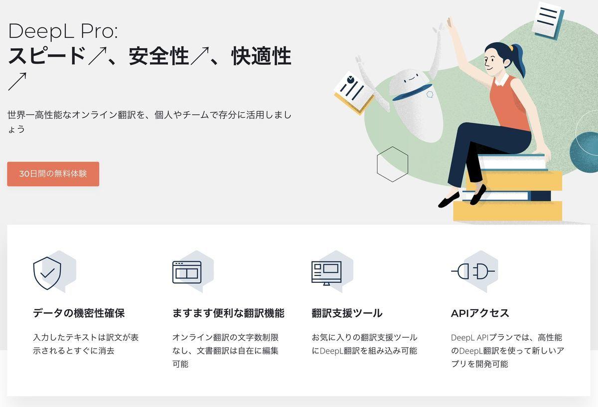 f:id:kan_kikuchi:20200324054118j:plain