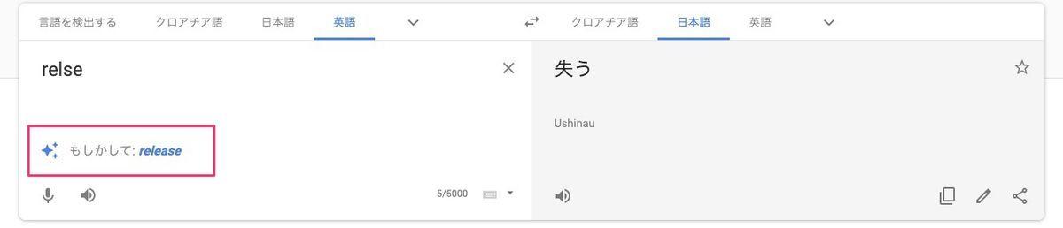 f:id:kan_kikuchi:20200325124631j:plain
