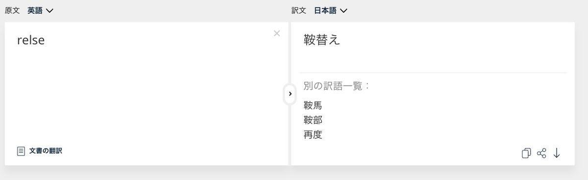 f:id:kan_kikuchi:20200325124639j:plain