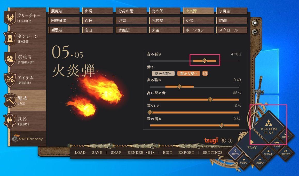 f:id:kan_kikuchi:20200512183311j:plain