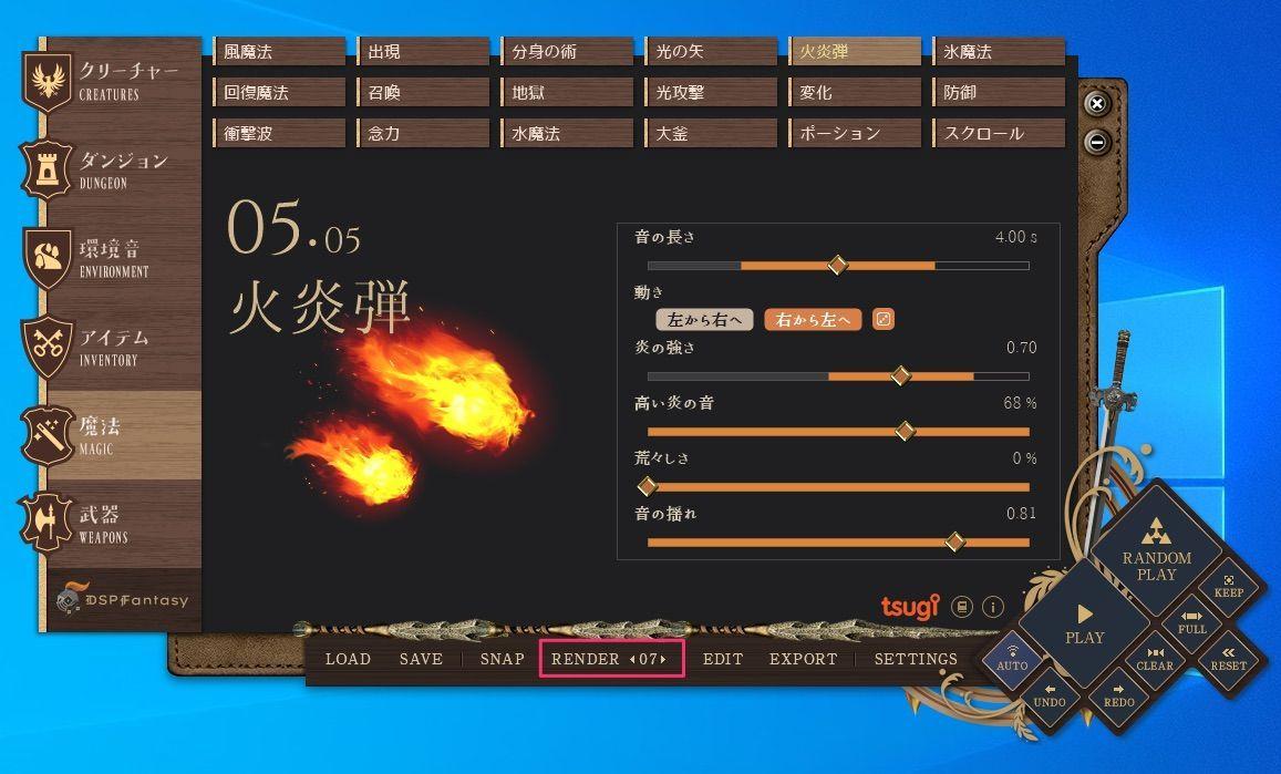 f:id:kan_kikuchi:20200512183320j:plain