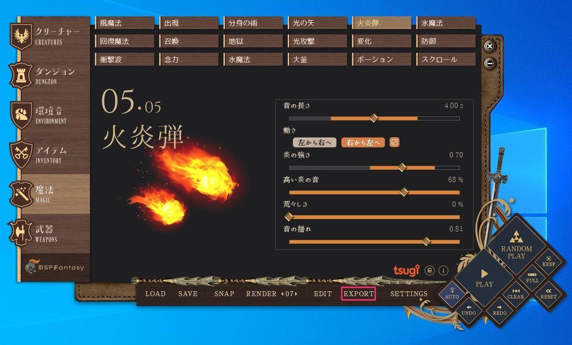 f:id:kan_kikuchi:20200512183330j:plain