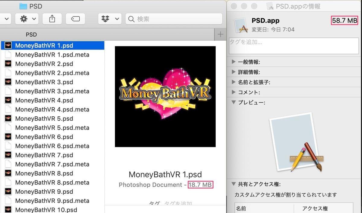 f:id:kan_kikuchi:20200629071052j:plain