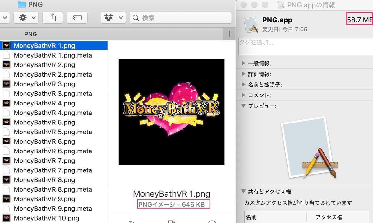 f:id:kan_kikuchi:20200629071103j:plain