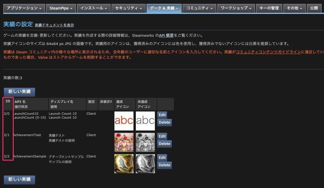f:id:kan_kikuchi:20200708072325j:plain