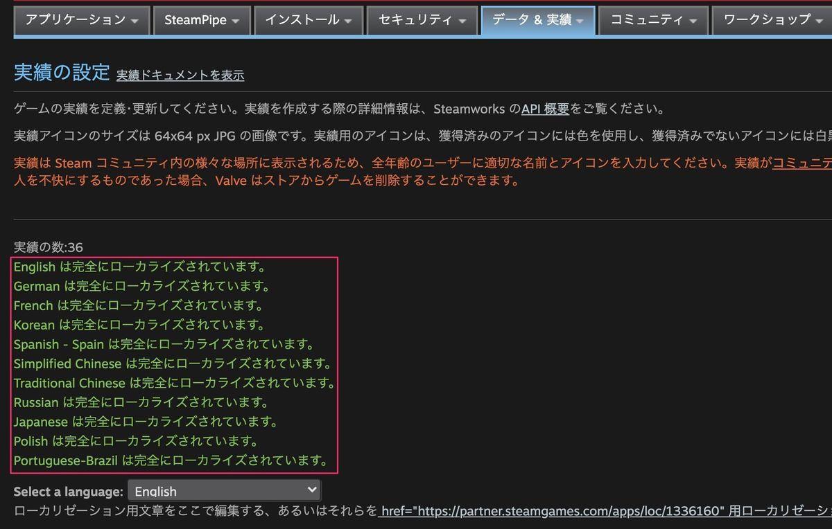 f:id:kan_kikuchi:20200708072907j:plain