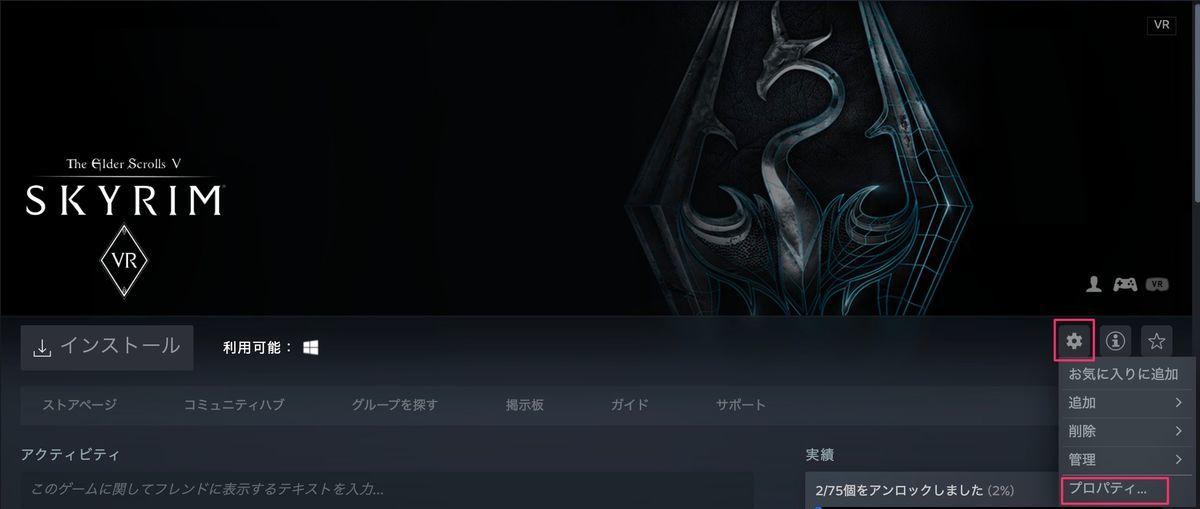 f:id:kan_kikuchi:20200729061218j:plain