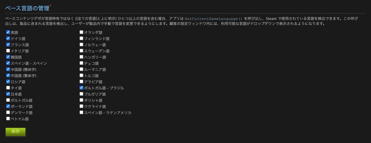 f:id:kan_kikuchi:20200729061336j:plain