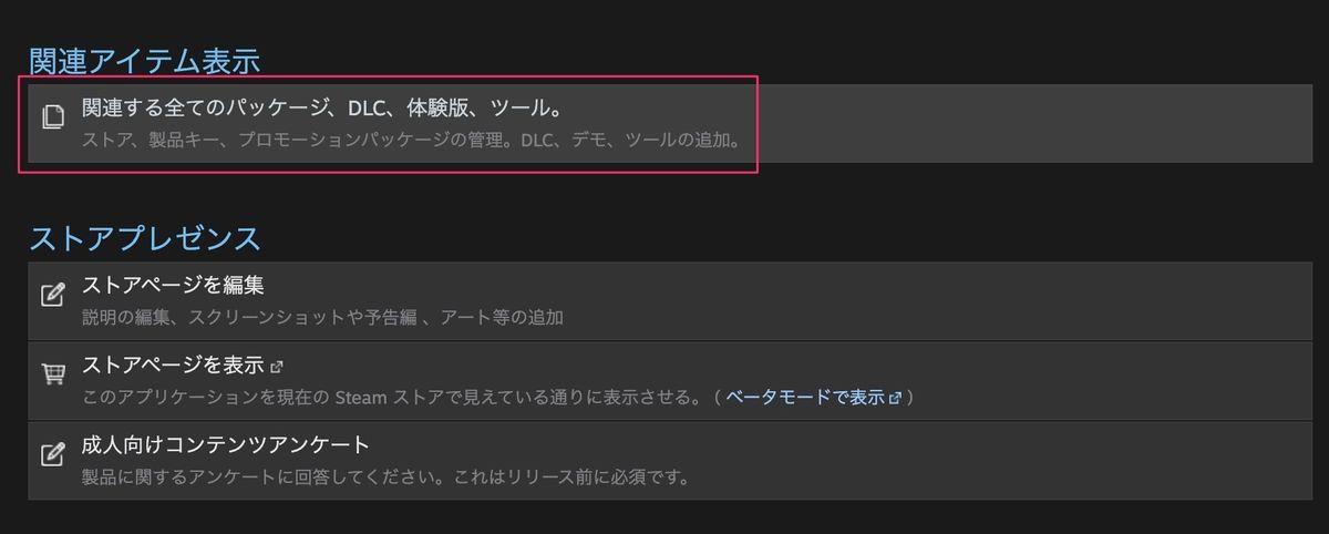 f:id:kan_kikuchi:20200803065004j:plain