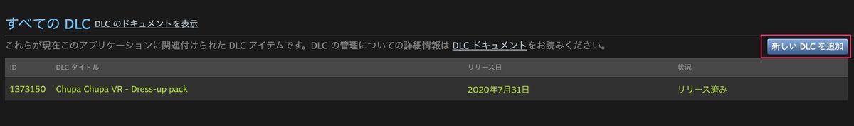 f:id:kan_kikuchi:20200803065757j:plain