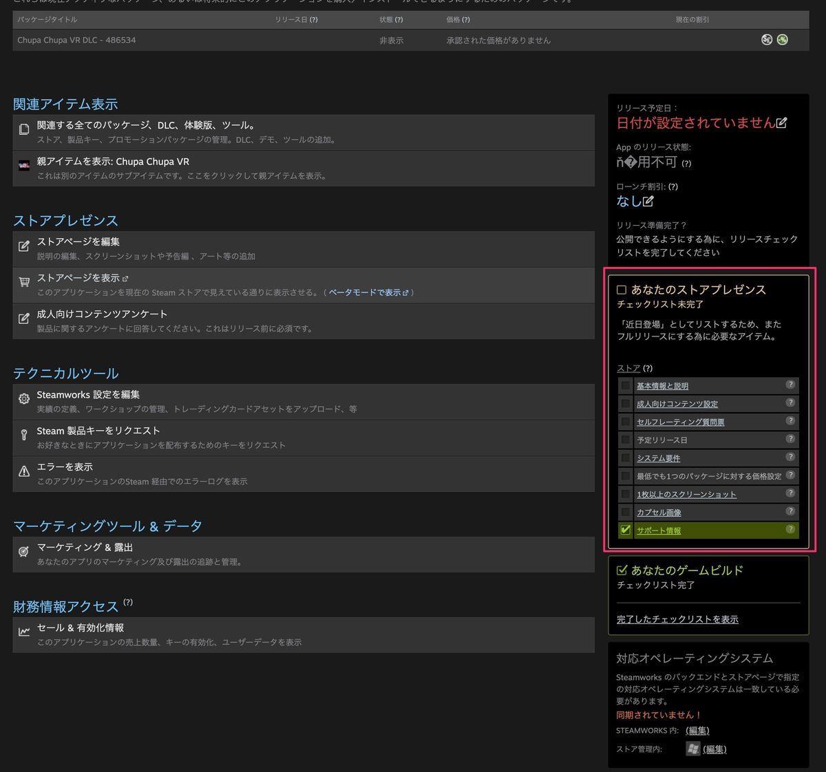 f:id:kan_kikuchi:20200803065916j:plain
