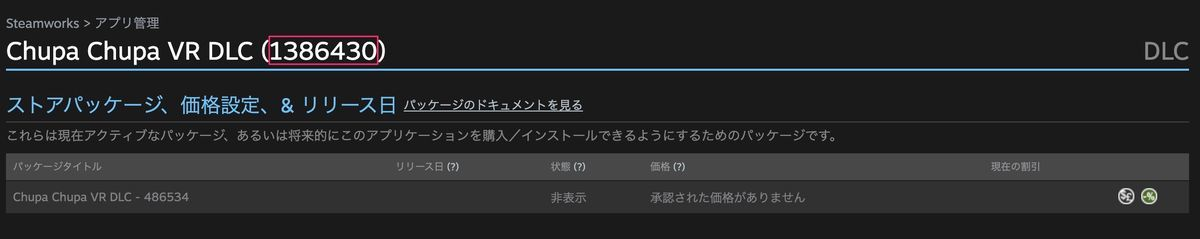 f:id:kan_kikuchi:20200803071613j:plain