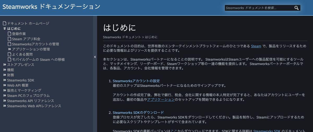 f:id:kan_kikuchi:20200806071543j:plain