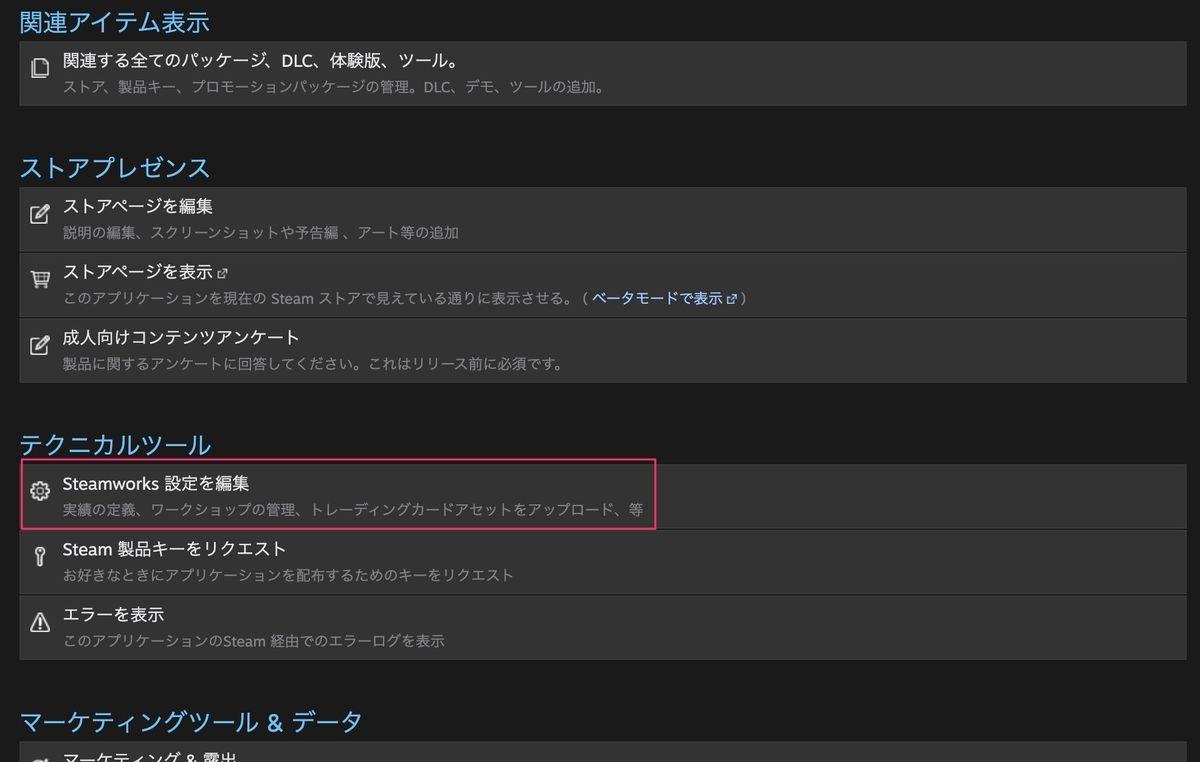 f:id:kan_kikuchi:20200812080653j:plain