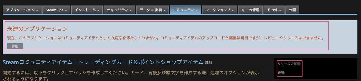 f:id:kan_kikuchi:20200812080904j:plain