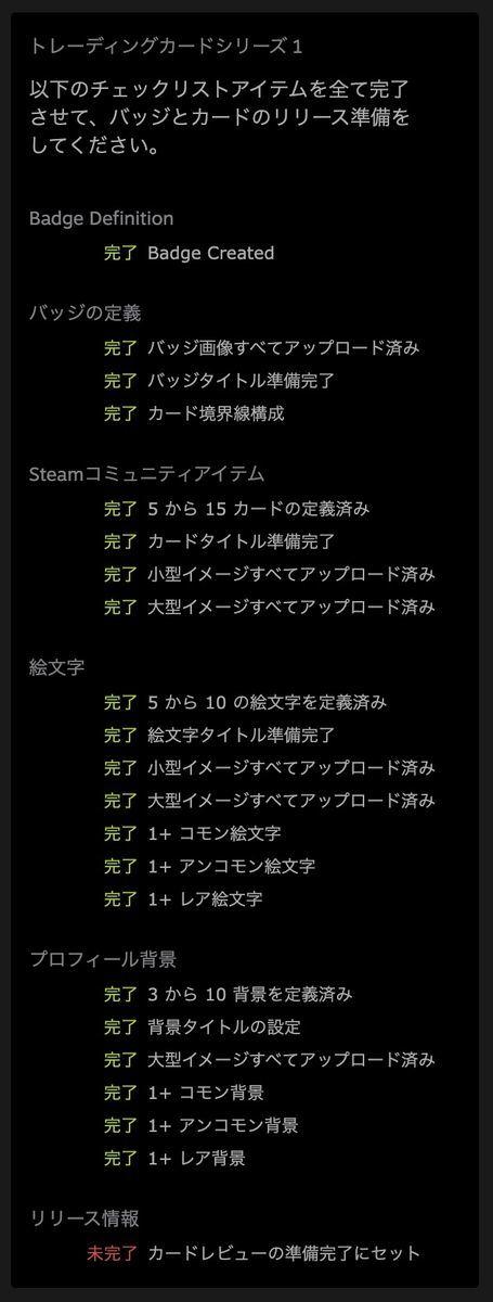 f:id:kan_kikuchi:20200812081123j:plain