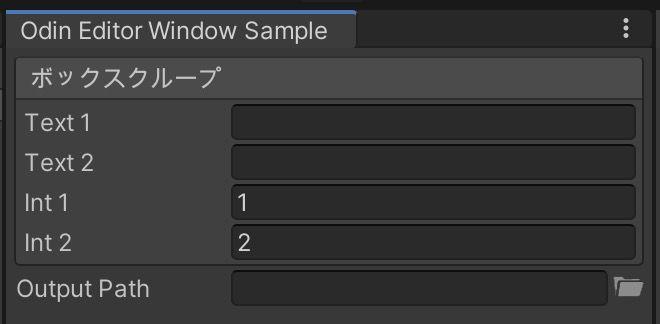 f:id:kan_kikuchi:20200824102117j:plain