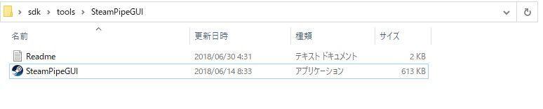 f:id:kan_kikuchi:20200829101607j:plain