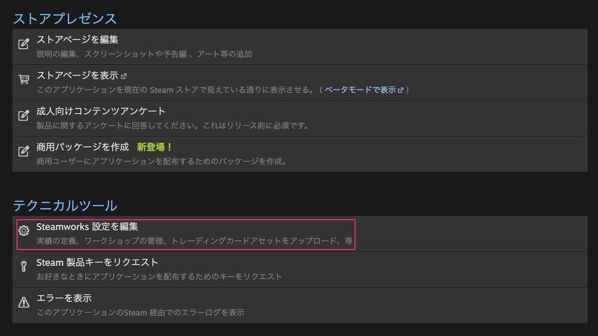 f:id:kan_kikuchi:20200829101645j:plain