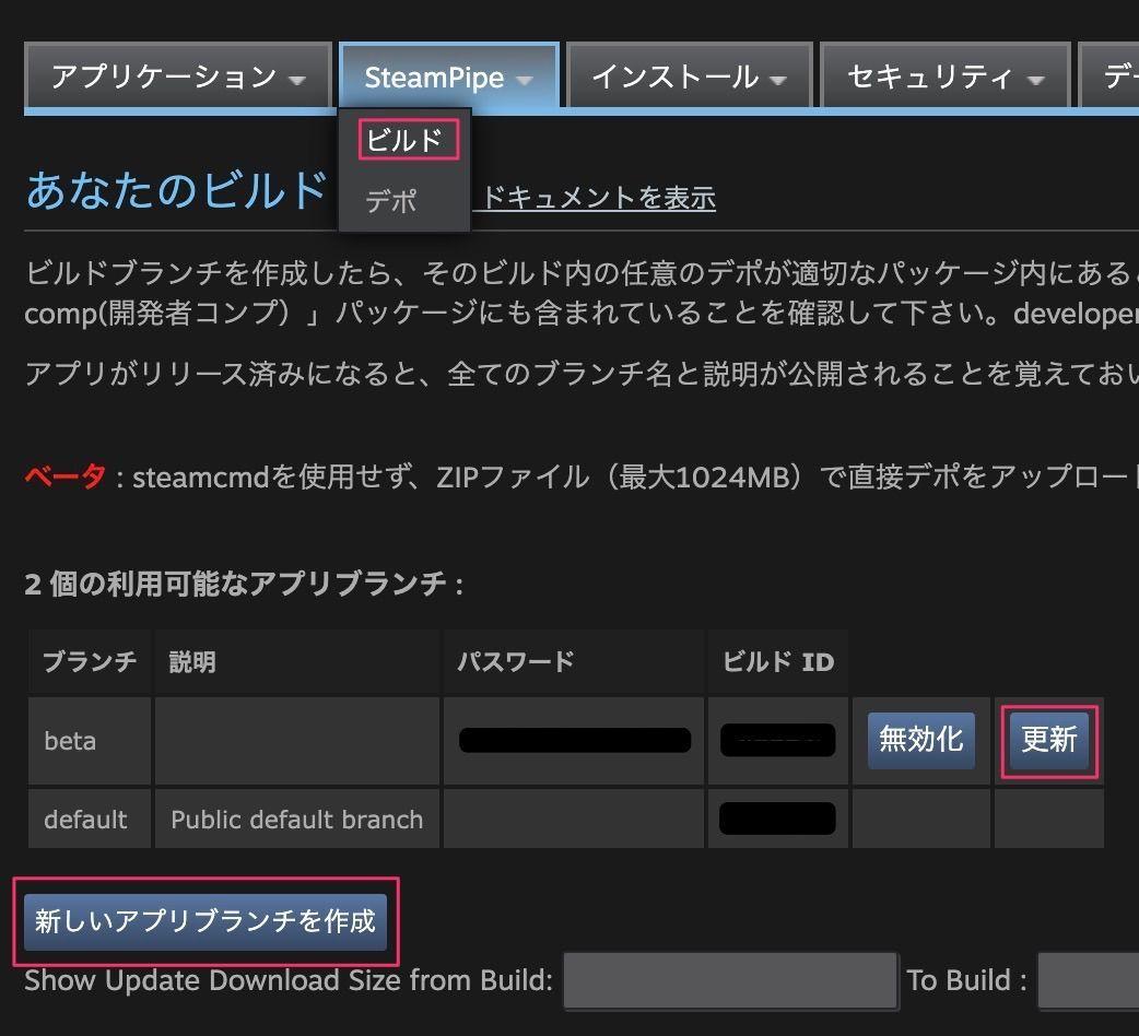 f:id:kan_kikuchi:20200829102019j:plain
