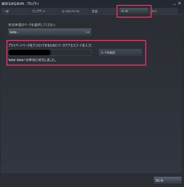 f:id:kan_kikuchi:20200829102710j:plain