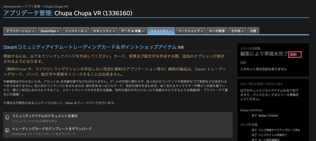 f:id:kan_kikuchi:20200923082647j:plain