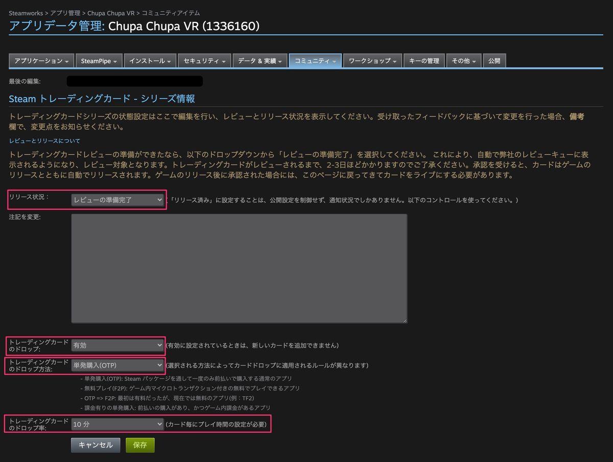 f:id:kan_kikuchi:20200923082701j:plain