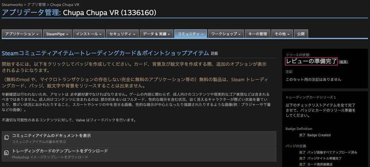 f:id:kan_kikuchi:20200923082728j:plain