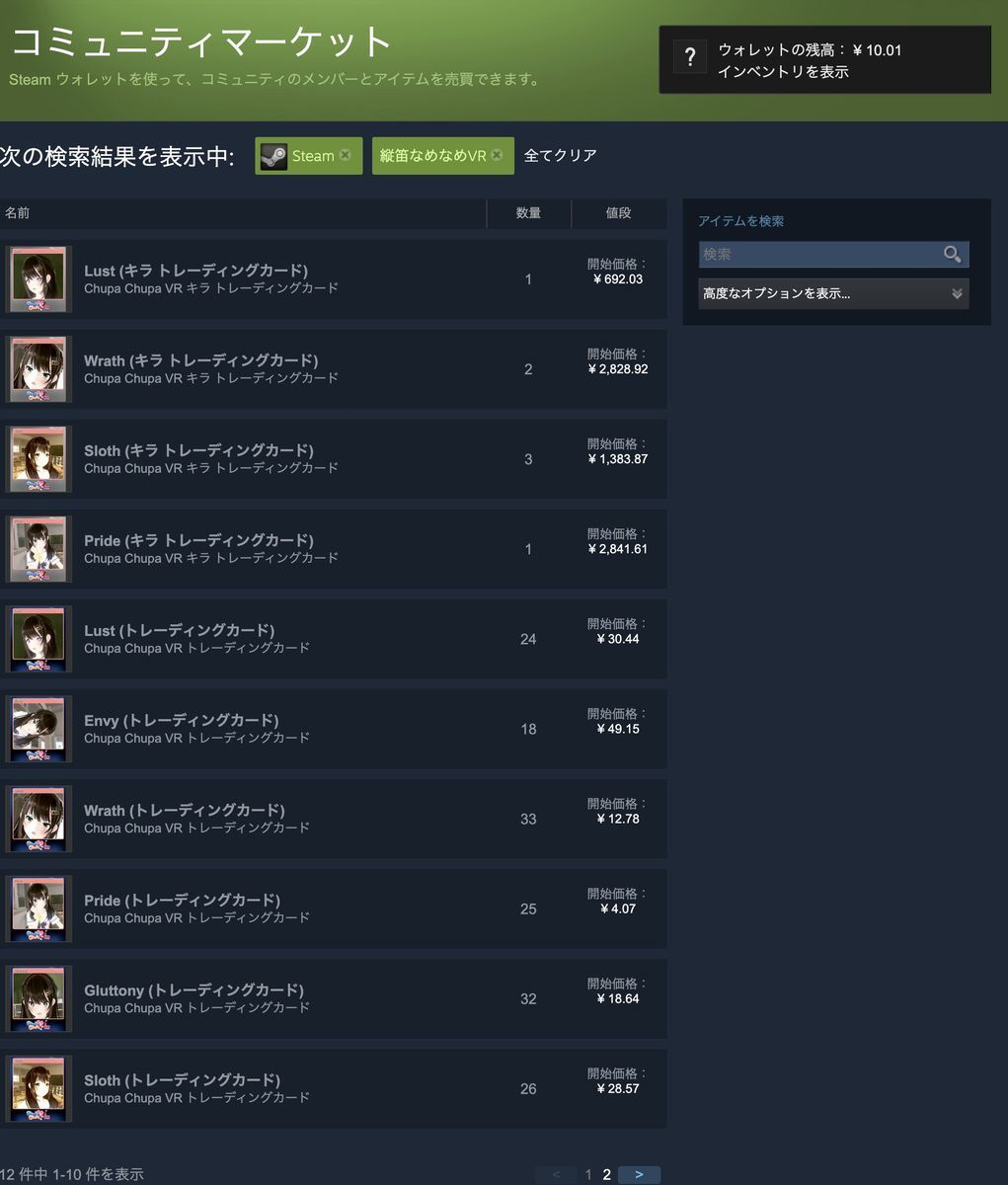 f:id:kan_kikuchi:20200924095607j:plain