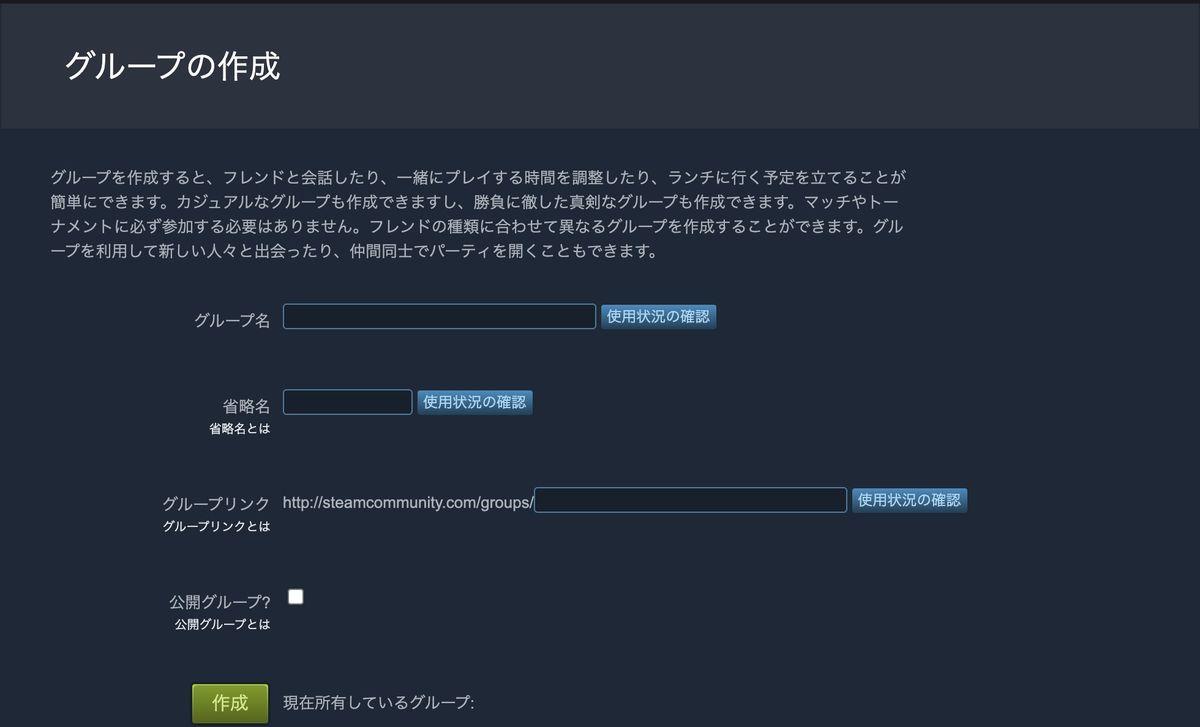 f:id:kan_kikuchi:20201004081923j:plain