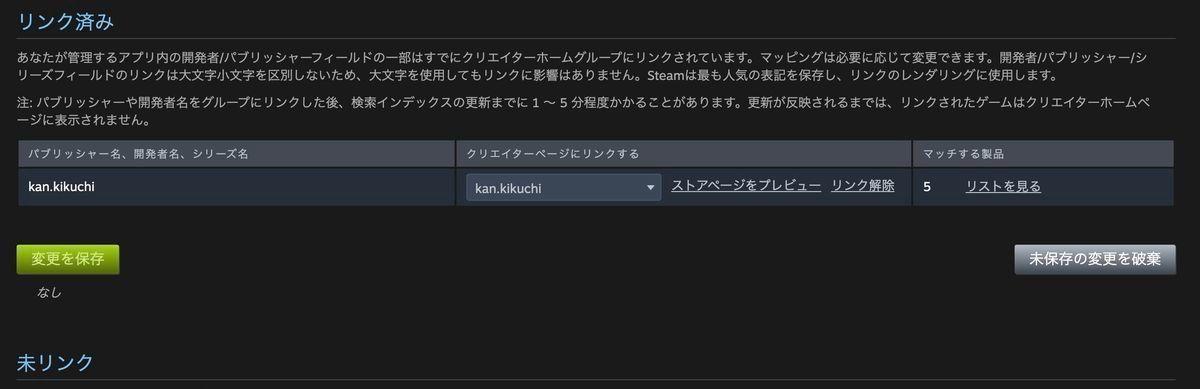 f:id:kan_kikuchi:20201005144820j:plain