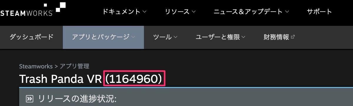f:id:kan_kikuchi:20201103133104j:plain