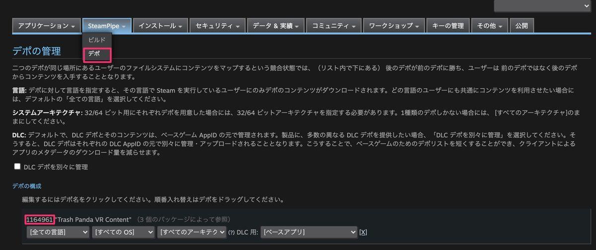 f:id:kan_kikuchi:20201103142738j:plain