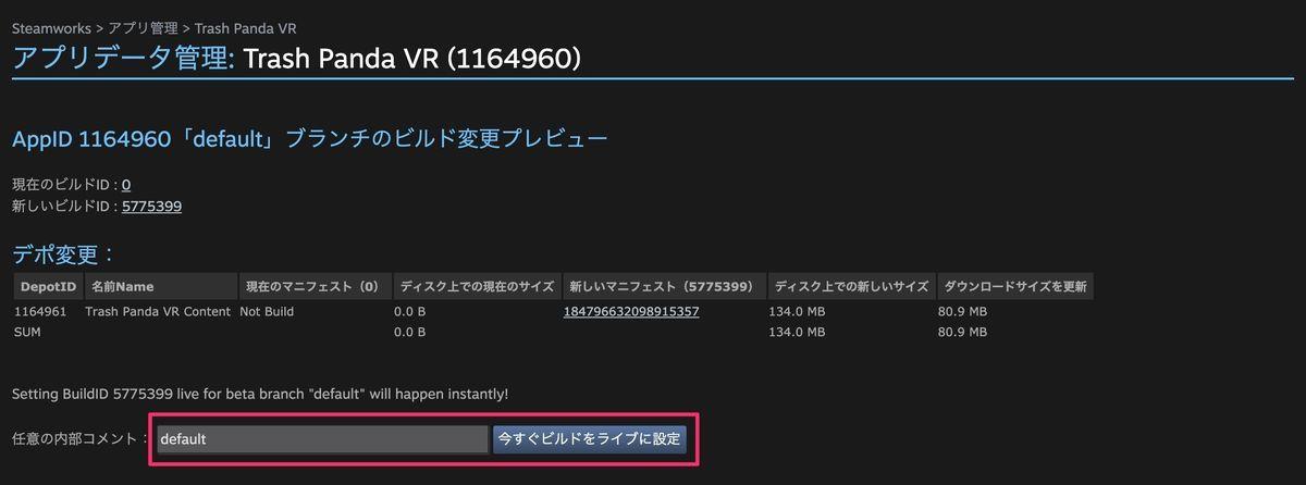 f:id:kan_kikuchi:20201103143809j:plain