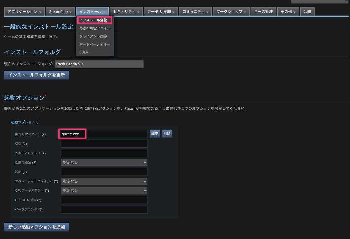 f:id:kan_kikuchi:20201103143946j:plain