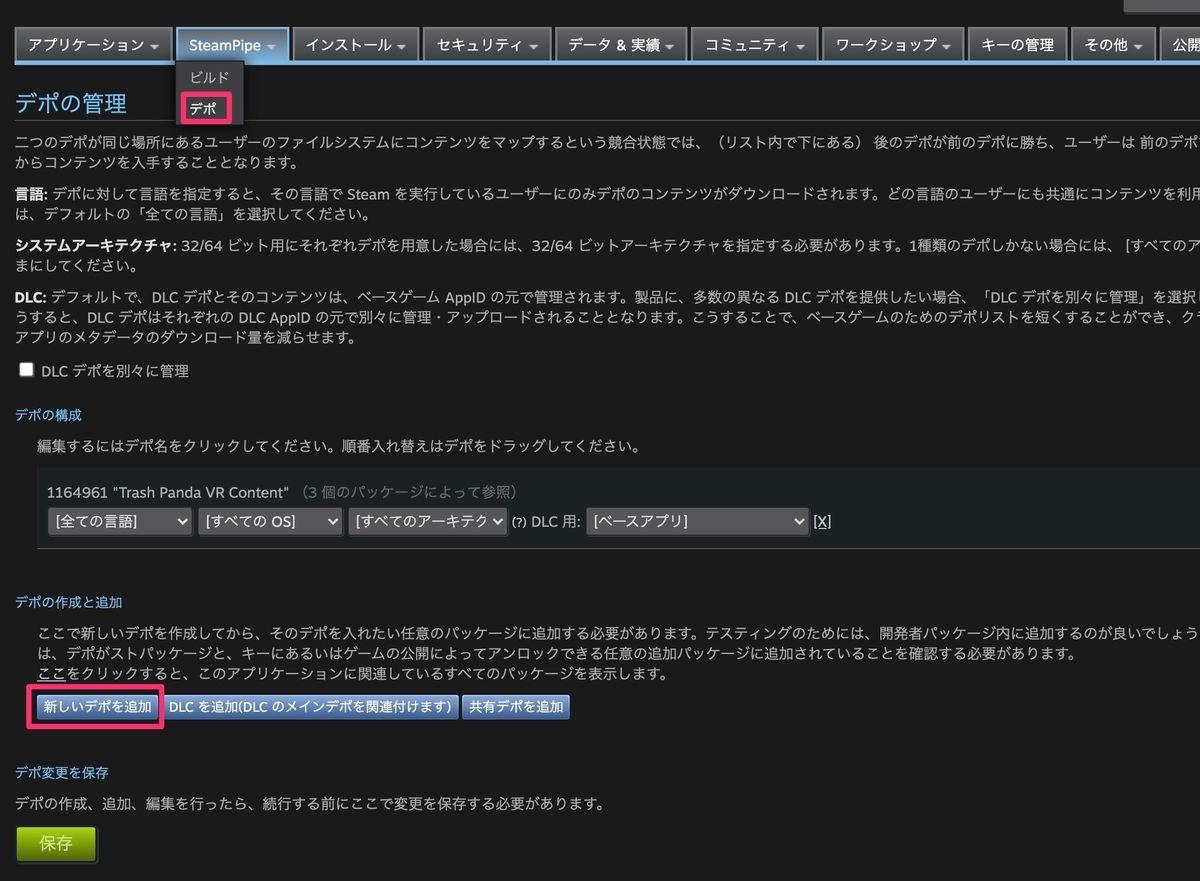 f:id:kan_kikuchi:20201103160920j:plain