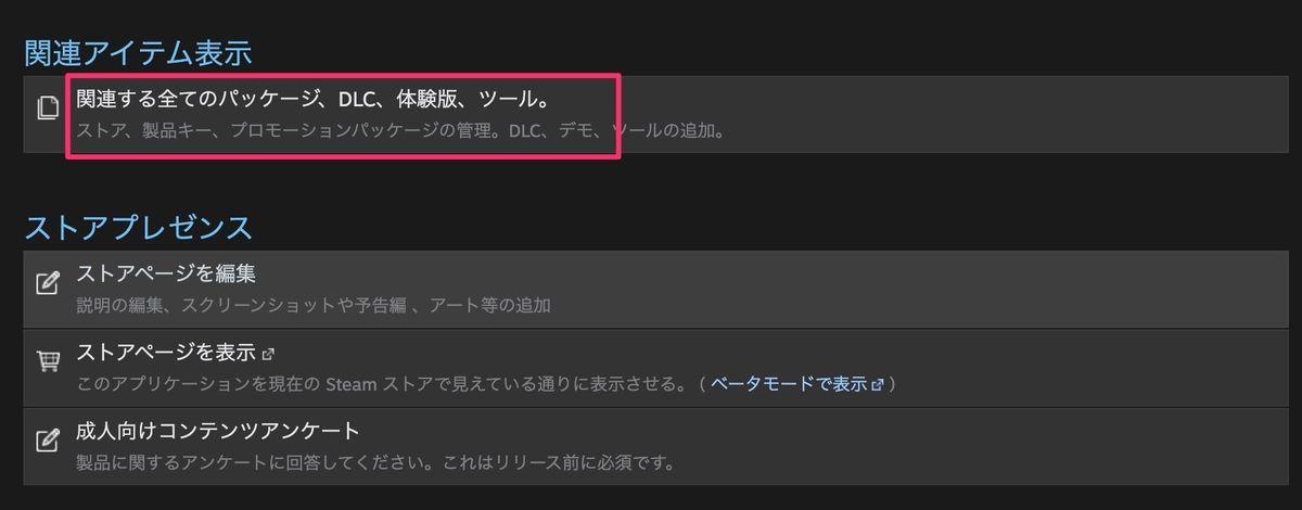 f:id:kan_kikuchi:20201103160942j:plain