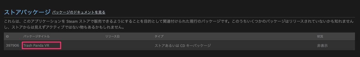 f:id:kan_kikuchi:20201103160951j:plain