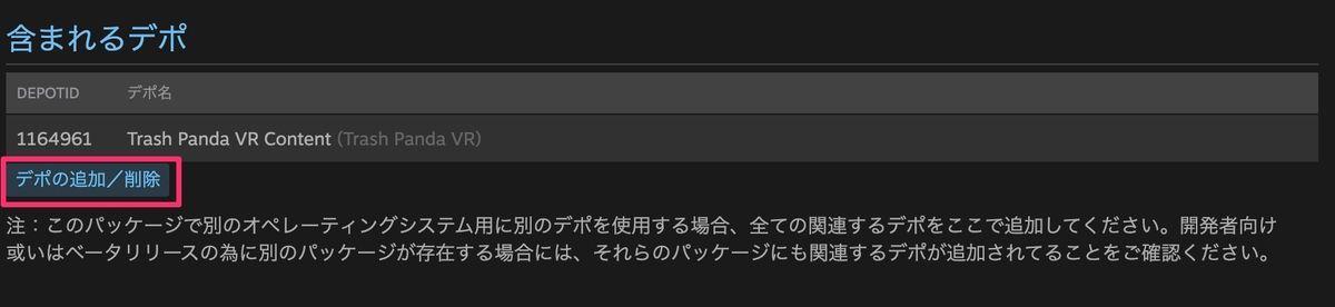 f:id:kan_kikuchi:20201103161011j:plain