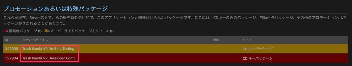 f:id:kan_kikuchi:20201103161029j:plain
