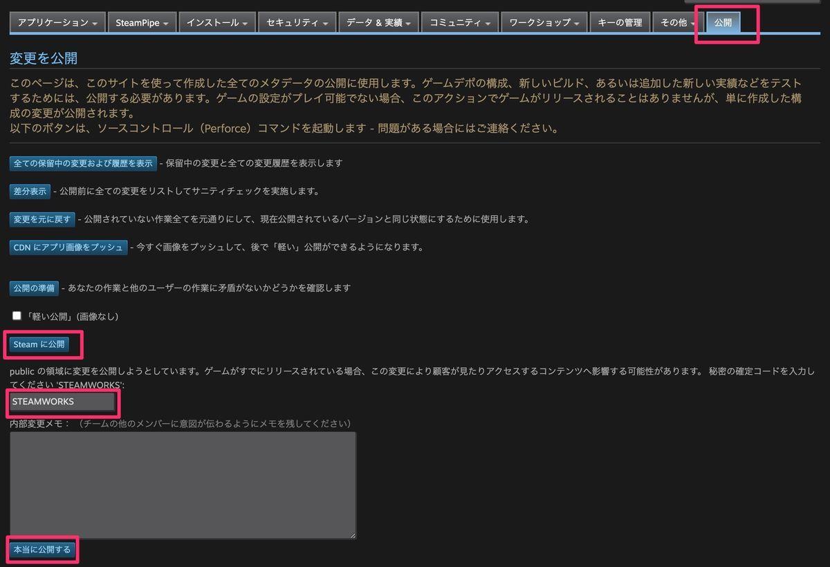 f:id:kan_kikuchi:20201103161039j:plain