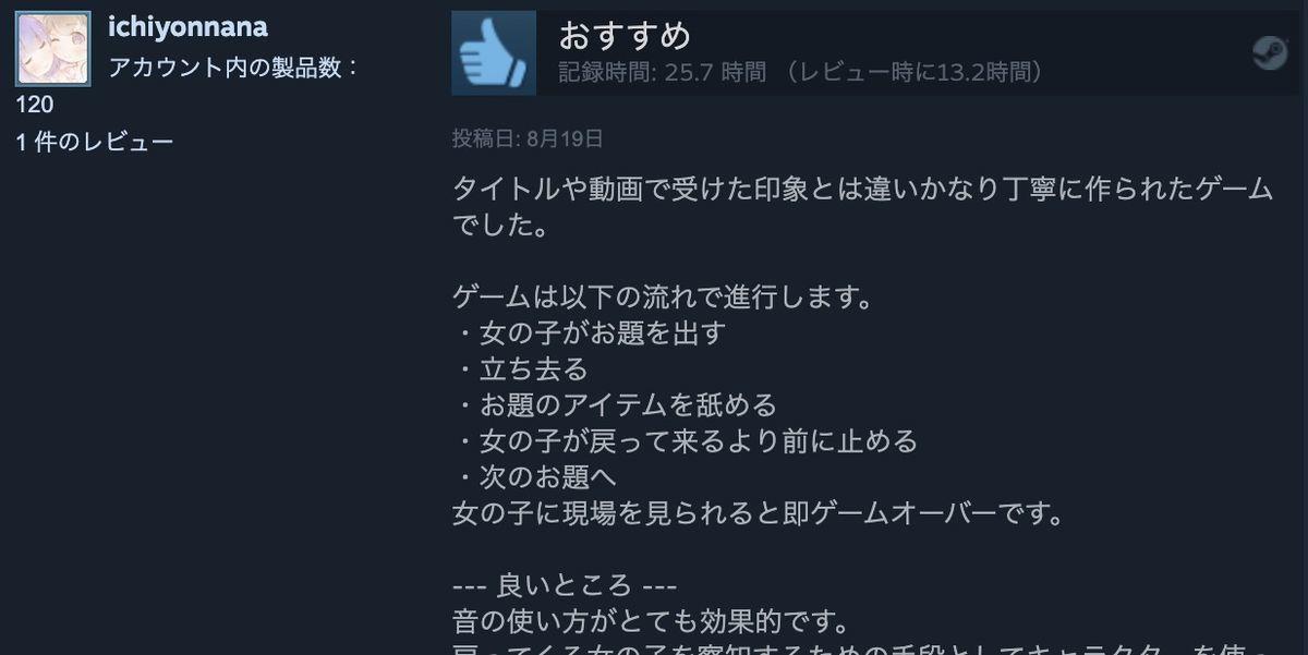 f:id:kan_kikuchi:20201107114154j:plain