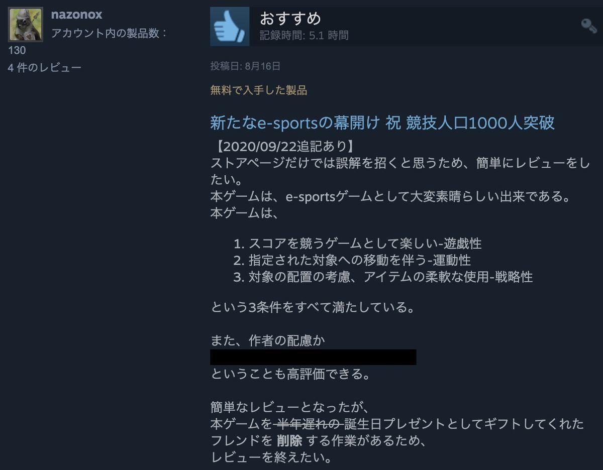 f:id:kan_kikuchi:20201111072054j:plain