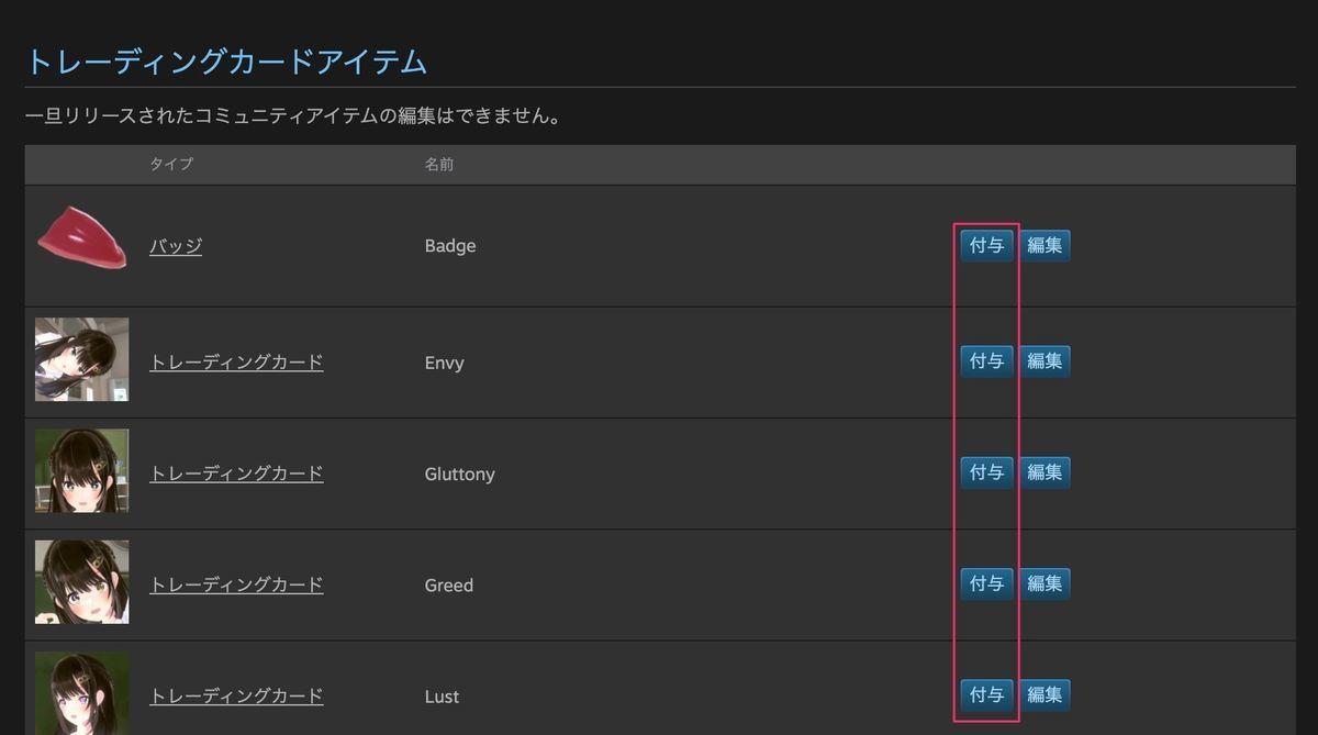 f:id:kan_kikuchi:20201119074748j:plain