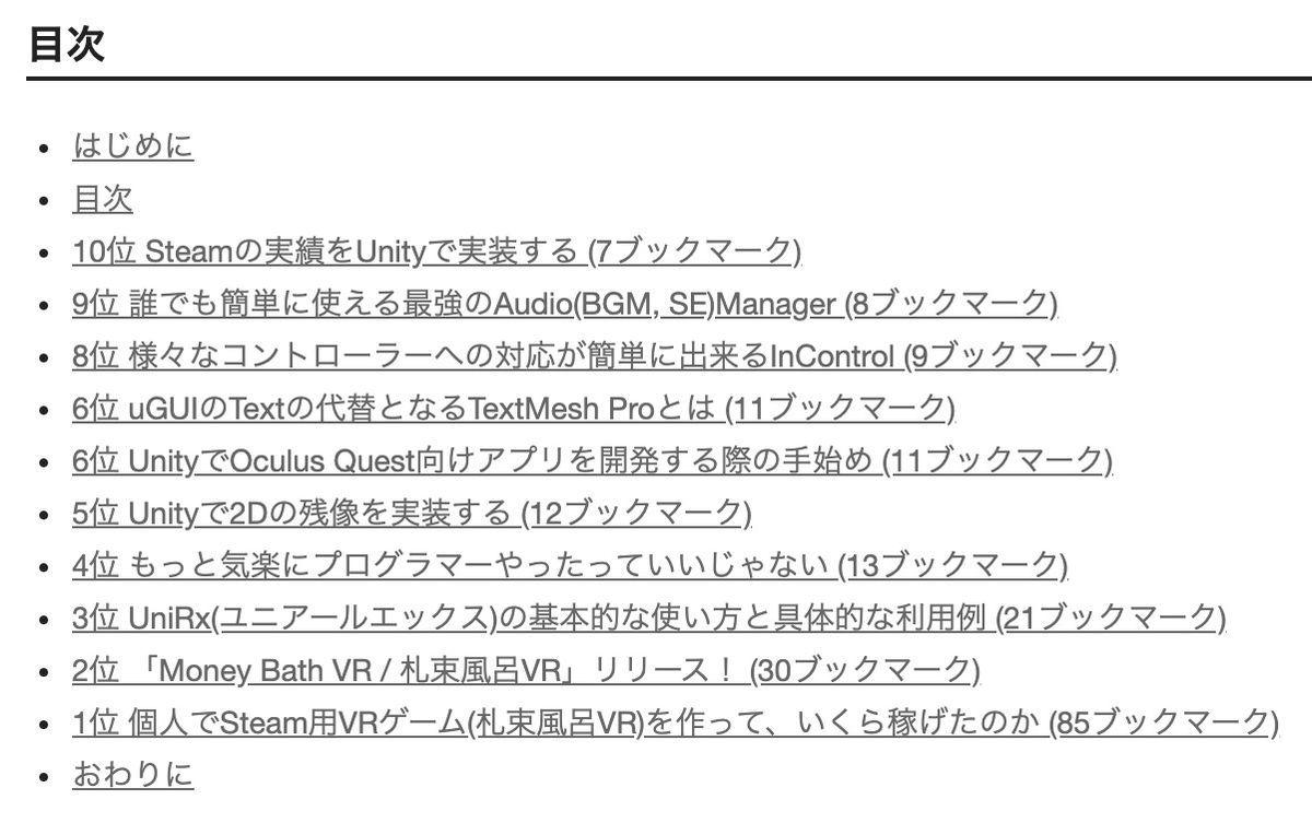 f:id:kan_kikuchi:20201224065309j:plain